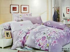 4 PCS Bedding set A12 (1 pcs duvet +1 Bedding Sheet Cover+2 Pillow Covers) as the picture 5*6