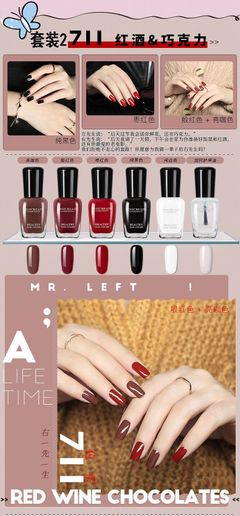 Makeup Fashionable Women's hands and feet nail Polish, hands and feet sequins, colorful colors 套装3