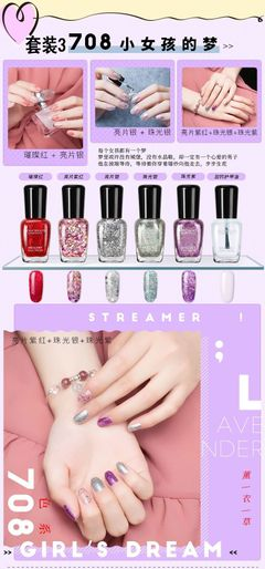 Makeup Fashionable Women's hands and feet nail Polish, hands and feet sequins, colorful colors 套装2