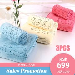 3PCS Cotton Towel  Bathroom Wash Towel Face Towel 100cm*100cm Blue+Red+Yellow 100CM*100CM