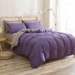 4Pcs Bedding Set (1 Duvet cover+1 Bed sheet+2 Pillow covers) Double Pure Color purple-gray 6*6