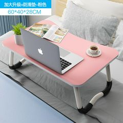 Small folding table on the bed computer desk sit on the floor PINK 60*40*28
