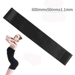 Resistance band fitness equipment rubber band yoga gym strength training exercise rubber band black one size
