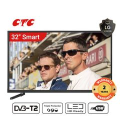 (Special Offer for Queen's day)CTC 32 Inch Smart TV LED HD Television with 24 Months Warranty black 32''
