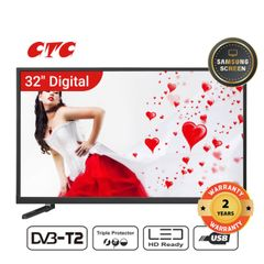 (Back in Stock)CTC 32 Inch Digital  TV LED HD Television with 24 Months Warranty black 32''