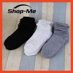 Men's 3 Pairs Natural Grace Socks Breathable Sports Socks Black/Grey/White Ankle Low Cut Black/Grey/White Telescopic Elastic