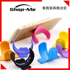2 PCS New Design Touch-U Mobile Phone Holder Multifunctional Usage For All Phones random 85mm*43mm