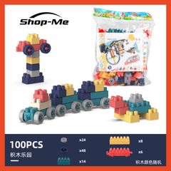 100 PCS Building Toys For Over 3 Years Old Kids Big Granule Building Block Toy Improve Intelligence mix 100PCS