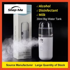 NANO Facial Sprayer Skin Spray Water Replenishing Apparatus Sprayer Spray Face Humidifier Skin White