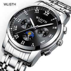 WLISTH 1*Watch Luminous Waterproof  High Quality Quartz Wrist Fashion Men Watch SILVER one size fit all