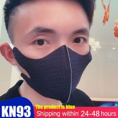 10pcs Kn93 Carbon Prevent Anti Virus Formaldehyde Bad Smell Bacteria Proof Face Mask 1PCS BLACK