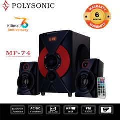 (Anniversary Special Offer)POLYSONIC MP-74 2.1CH Multimedia Blutooth Woofer Speaker System black 5500w pmpo. MP-74