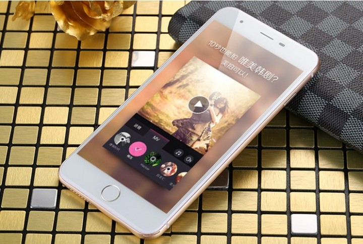 5.0 inch ultra-thin eight-core smart phone Andrews 4G mobile phone Gold
