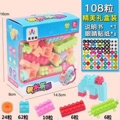 108 Pcs Kids Children DIY Puzzle Building Blocks Construction Learning Educational Toys as picture 108pcs