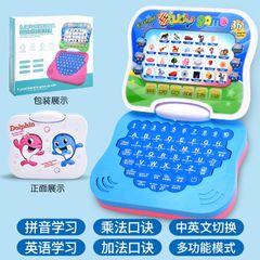 Multifunction Language Learning Machine Kids Laptop Toy Early Educational Computer Reading Machine random one  size