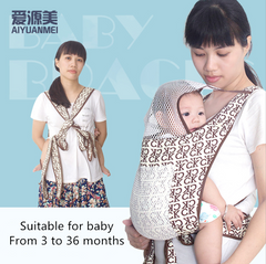 0-30 Months Breathable Front Baby Carrier Baby Comfort Carrier Backpack Baby Products Beige One Size BEIGE standard