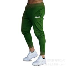 Letter printed sweatpants men's new summer casual trousers knitted pants feet pants men green-white xl