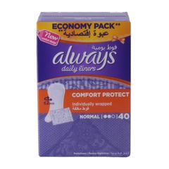 Always Daily Liners Comfort Protect Individually Wrapped Normal Economy Pack 40Pcs as picture