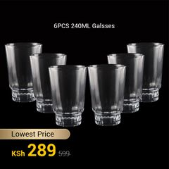 Nice One  6pcs  240ML  High Quality Glass Glassware Cup(GLASS CUP 7050) as the picture as the picture