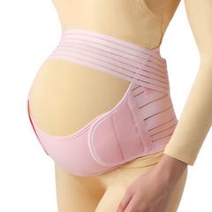 Pregnant Women Waist Care Belt Abdomen Support Belly Band Brace Body Support PINK l