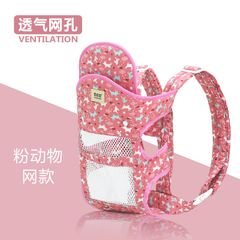 0-36 Months Breathable Front Facing Baby Carrier Infant Comfortable Sling Front Backpack baby stuff Pink one size