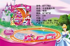 Pink Train Set For Kids Classic Electric Toys City Cargo Toddler Christmas Gifts as picture