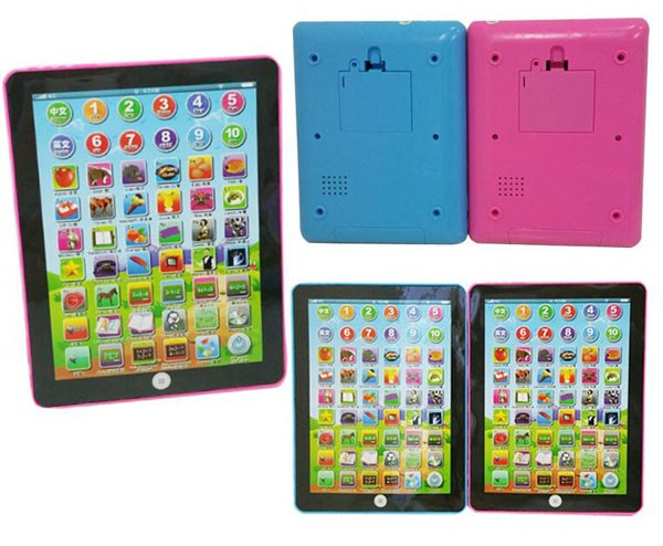 Learning computer touch type English Ipad Toys Children Early Learning Machine Pink 18.5*14*2CM
