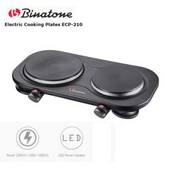 Electric Cooking Plate Dual-cooker 2500W Binatone – ECP 210 black