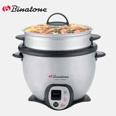Binatone MCS-2250 3 in 1 Multi-Cooker Rice Cooker 750W 2.2L White