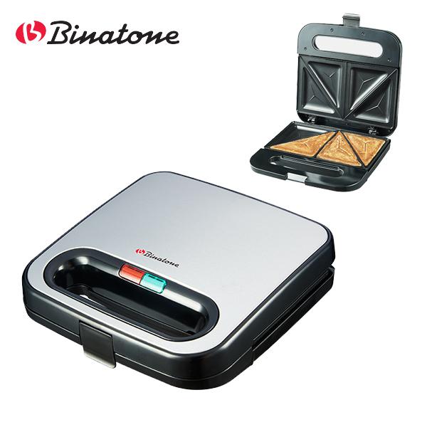 Binatone ST-801 Bread Sandwich Toaster Sandwich Maker 750W Stainless Steel
