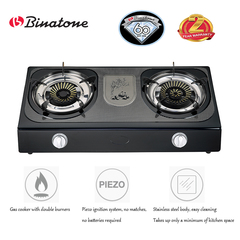 Binatone SSGC-003 2 Burners Stainless Steel Gas Cooker