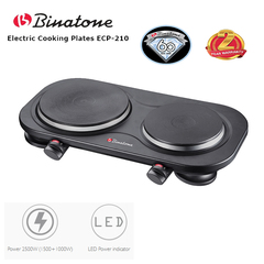 Electric Cooking Plate Dual-cooker 2500W Binatone – ECP 210 black