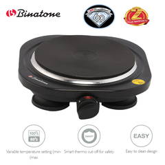 Electric Cooking Plate Single Plate cooker 1500W Binatone – ECP 110 black