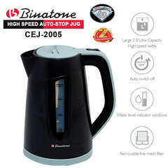 Binatone Electric Water Kettle CEJ-2005 2ltrs.Best Quality with 2yr warranty black