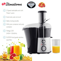 Binatone JE580 Juice Extractor blender Top Class World Brand with 2yr Warranty black