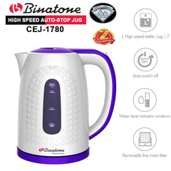 Binatone Electric Water Kettle CEJ-1780 1.7L. Best Quality with 2yr warranty purple