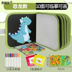 Children  Portable Painting Drawing Book Graffiti Board Writing Pad Erasable Drawing Board Kids toys dinosaur 10 pages one size