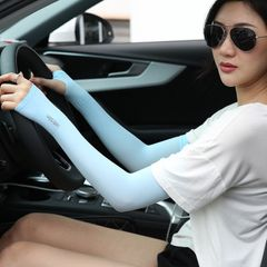 New Outdoor Ice Silk Sleeves Breathable Quick Dry UV Sunscreen Cuff Cycling Long Arm Sleeves Summer Blue normal