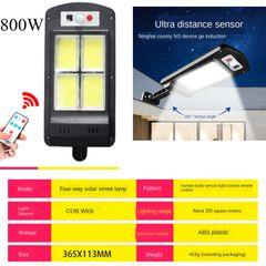 120 COB Solar Street Lights Outdoor Security  Wall Lamp Waterproof  Motion Sensor  Remote Control big four sides COB