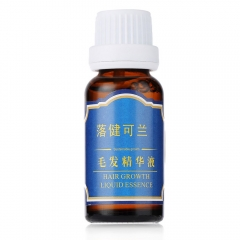 Fast Hair Growth Products Eyebrow Eyelash Chest Beards Sunburst Essence Mustache Thick Treatment One Color One Size