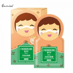L'HERBOFLORE Skin Care 5pcs/set Moisturizing Anti-wrinkle Four Peptide Replenishment Eye Mask as the picture