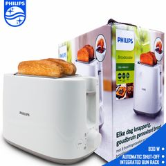 【Easter】Philips HD2581, Daily Toaster - White As  pciture