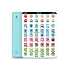 Children's toys early education point reading machine toy puzzle Blue one size