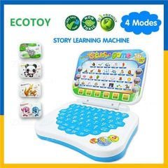 Children's toys early education music learning laptop educational toys Blue one size