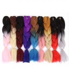 "24"" Ombre Jumbo Braiding High Quality Synthetic Hair Extension Twist Braids 100g/pc 2C 24"