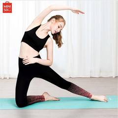 Miniso 3mm Comfortable Yoga Mat Light Blue 3mm