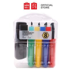 Miniso Portable Screwdriver Set as picture