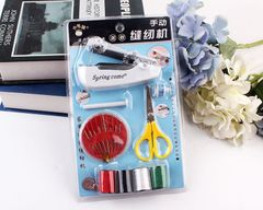 Portable manual sewing machine set household mini sewing machine As picture 25*15.5*3.5CM