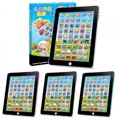 Functional Pad For Kid Child Learning Educational Computer Mini Tablet Teach Toy pink 18cm*14cm*2cm