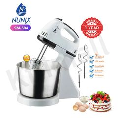 (New Arrival)Nunix  2L Hand Mixer Plus Stand With Bowl 2.0L 120w